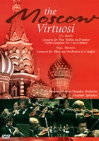 The Moscow Virtuosi артикул 12828d.