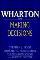 Wharton on Making Decisions артикул 12872d.
