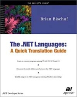 The NET Languages: A Quick Translation Guide артикул 12772d.